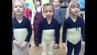 Мы из Стерлитамака - Маленькие девочки Стерлитамака