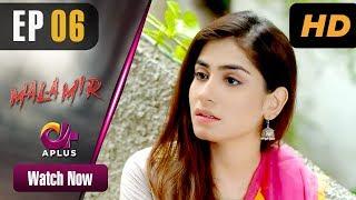 Pakistani Drama | Mala Mir - Episode 6 | Aplus Dramas | Maham, Faria, Ali Josh, Waseem, Shan