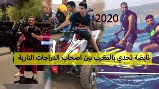 تحدي قتيل نايضة بالمغرب بين اصحاب الدراجات النارية...