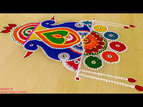 Latest Rangoli Designs For Festivals | Beautiful Peacock Rangoli Design | Simple Designs | Easy Art