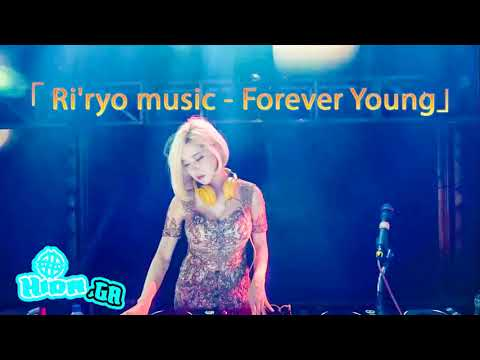 DJ   Forever young (MP3)
