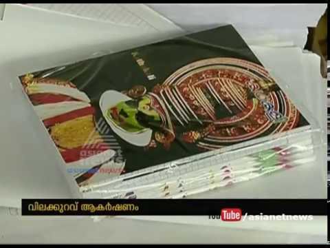 Note book manufactures in Kunnamkulam | സ്കൂള് വിപണി കീഴടക്കാന് കുന്നംകുളം നോട്ട്ബുക്ക്