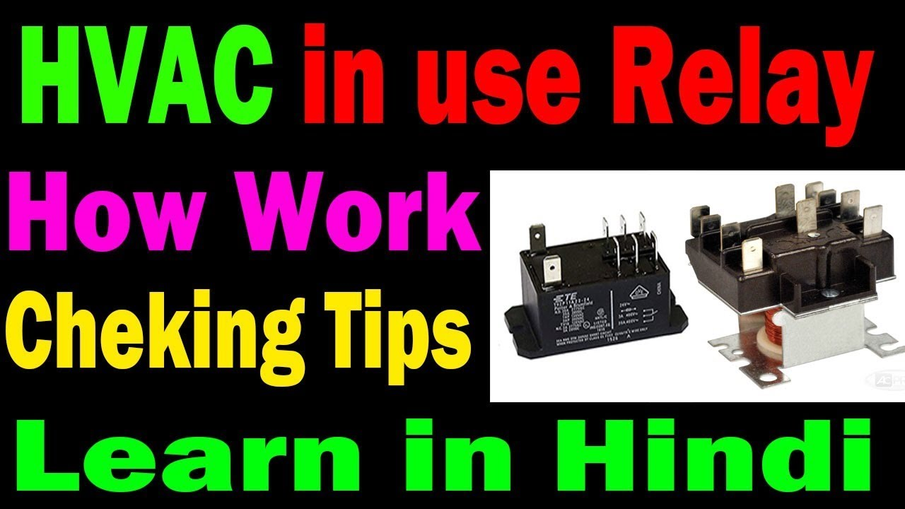 How to checking relay tips tricks HVAC 24 Volts Relay how work Learn now