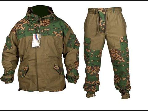 В наличии костюмы зимние и демисезонные для охоты и рыбалки. Доставка по беларуси.