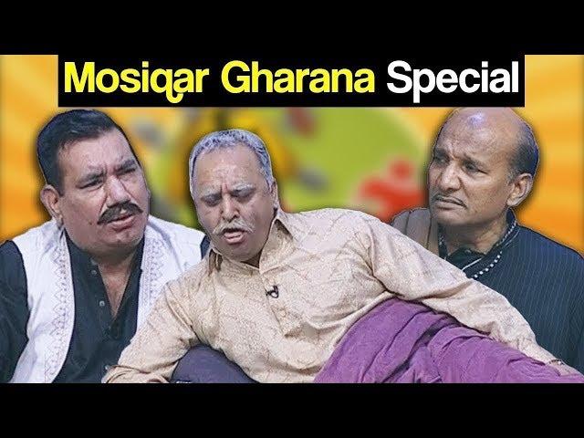 Khabardar Aftab Iqbal 17 February 2019   Mosiqar Gharana Special   Express News