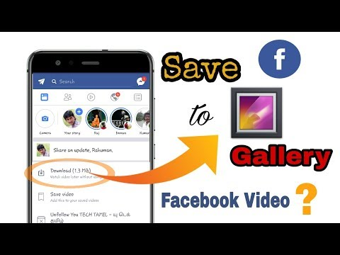 How To Save Facebook Video To Gallery Without Any App Tamil Youtube