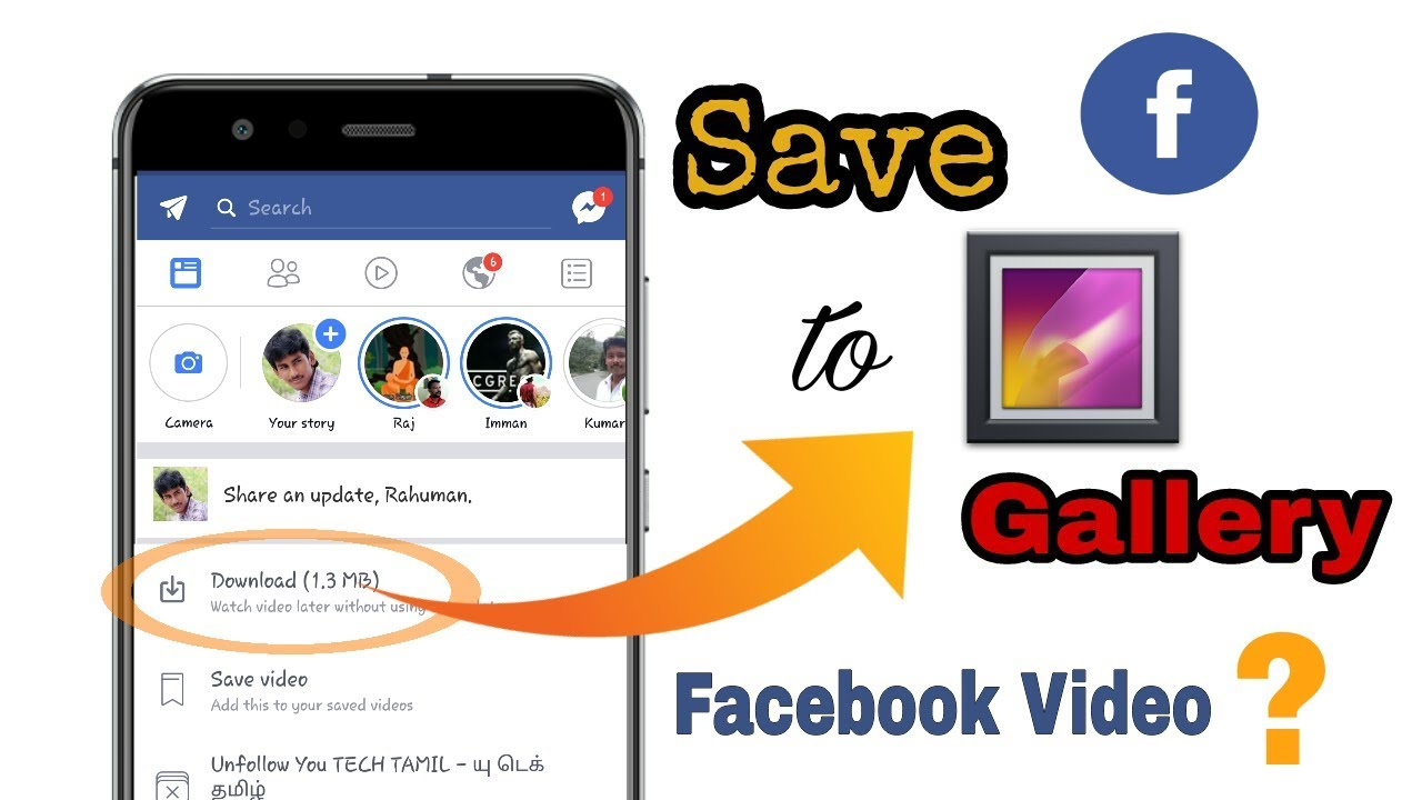 How To Save Facebook Video To Gallery ?  Without any App  Tamil