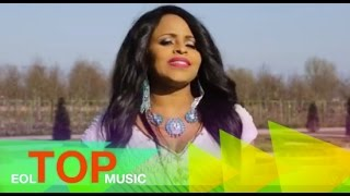 Mekdes Hailu - yamregnal - (Official Music Video) -  New Ethiopian Music 2016