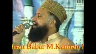 aye sabz gumbad walay Syed Muhammad Fasih uddin Soharwardi