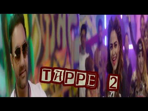 Tappe 2 song  whatspp status Lakhwinder wadali