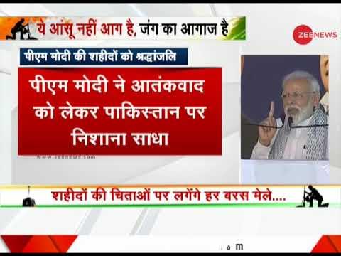 PM Modi: Pakistan is the second name of terrorism