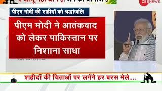 PM Modi: Pakistan is the second name of terrorism thumbnail
