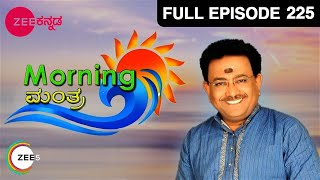 Morning Mantra - Episode 225 - May 16, 2014