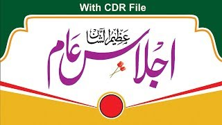how to make Banner and flex board design in CorelDraw