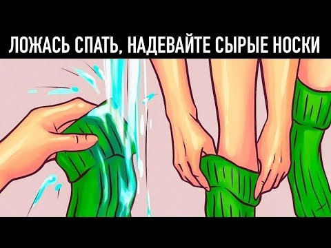 28 ПРОСТЫХ ЛАЙФХАКОВ,
