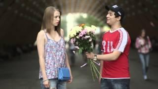 Легко ли быть молодым - Первое свидание