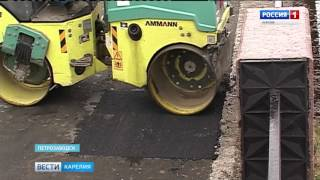 В Петрозаводске начался ремонт Онежской набережной