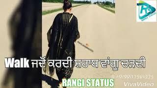 Pooja seema neeti nalon taur end kaur Di / WhatsApp Punjabi status