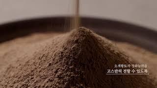 화장품 브랜드필름 영상 1st