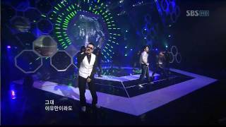 언터쳐블(Untouchable) - Tell Me Why (SBS popular song Live in Korea) 2009.02.22