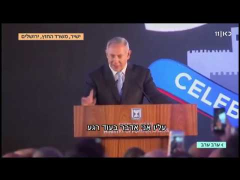 """נתניהו למדינות בעולם: """"העבירו את השגרירויות לירושלים"""""""