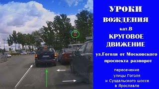 Вождение круговое движение Суздальское шоссе улица Гоголя от Московского проспекта разворот