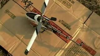 2011 1 2 ep200墜機 mpg