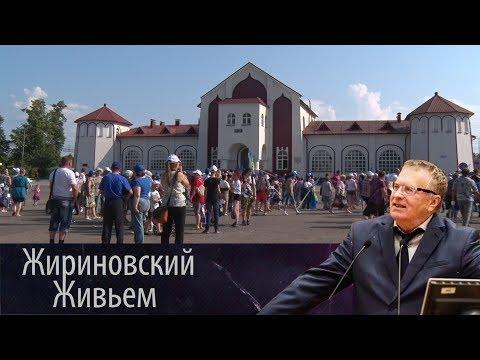 Агитпоезд ЛДПР. г. Муром, Владимирская область