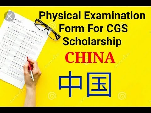 how to fill physical examination form cgs scholarship medical form