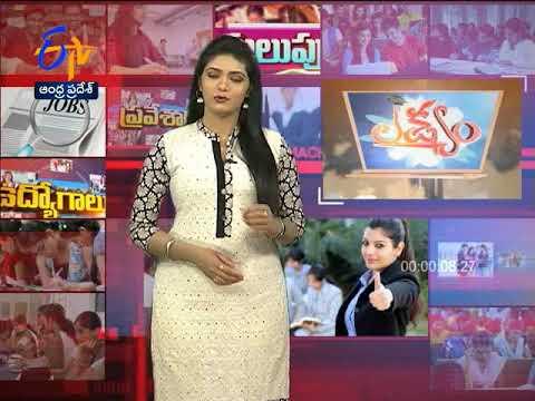 Lakshyam |28th January 2018 | Full Episode | ETV Andhra Pradesh