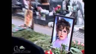 Борис Моисеев на могиле Людмилы Гурченко