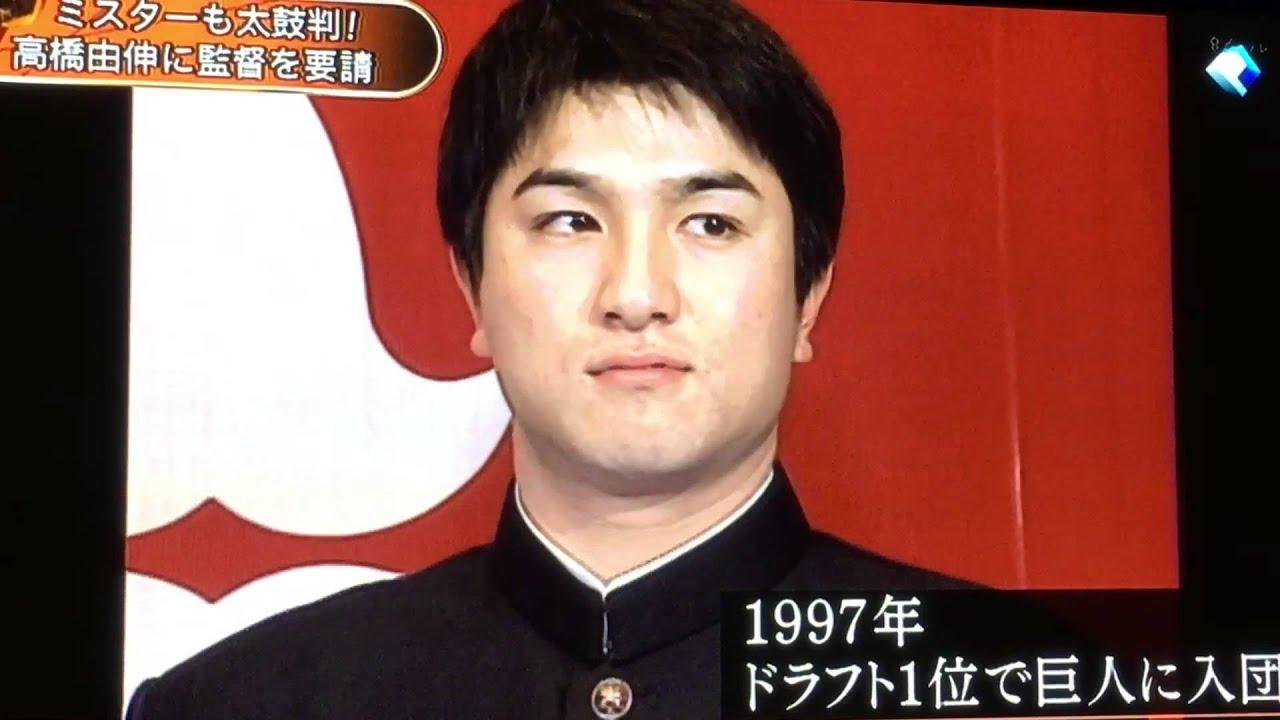 「高橋監督無料写真」の画像検索結果