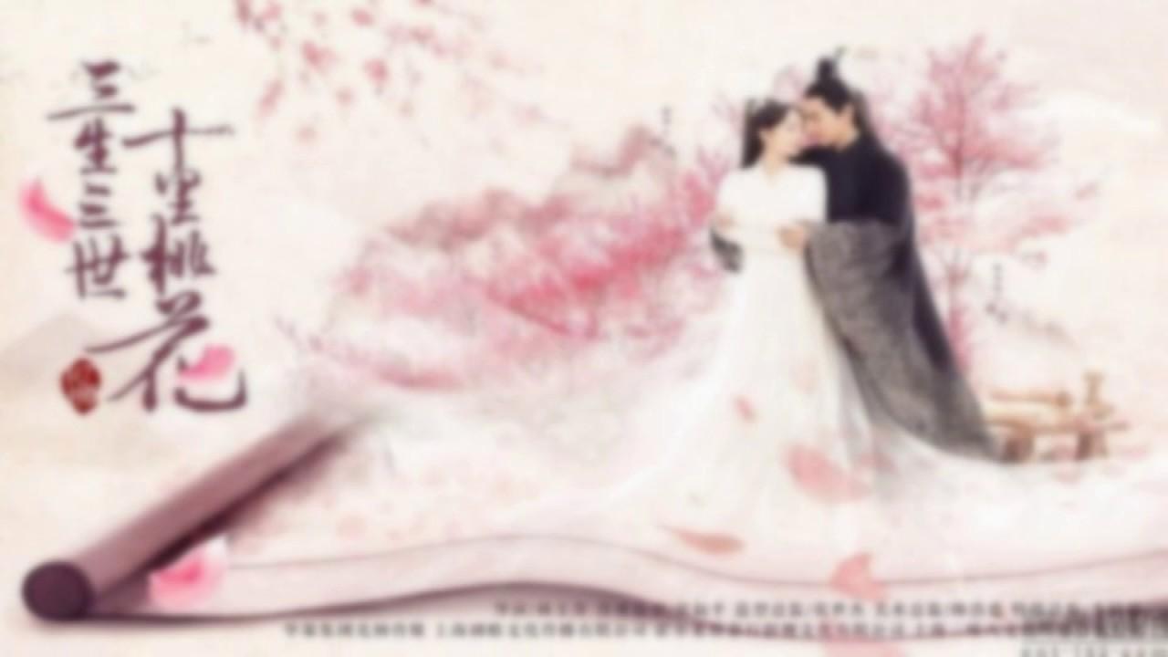 【伴奏/缺女聲/三生三世十里桃花】張碧晨&楊宗緯 - 涼涼(缺女聲)