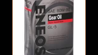 Трансмиссионное масло ENEOS 80W90 GEAR GL-5, 4 л