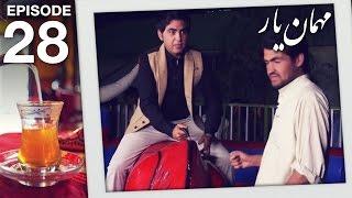مهمان یار - فصل ششم  - قسمت بیست و هشتم / Mehman-e-Yaar - Season 6 - Episode 28