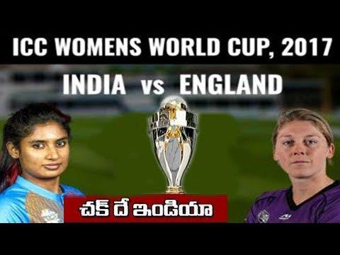 భారత మహిళల జట్టు చరిత్ర సృష్టిస్తుందా..? | ICC Womens World Cup 2017 | TV5 News