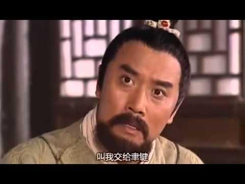 鄭成功1 - YouTube