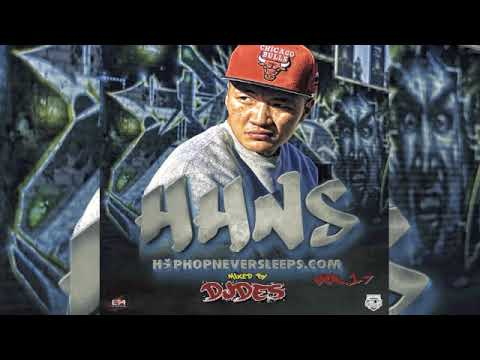 HipHopNs Vol. 17 Mixed By DJ DES