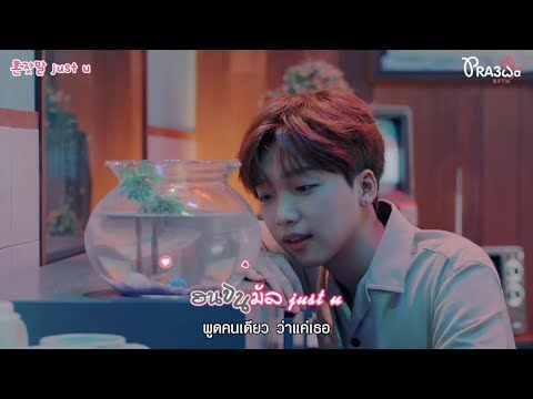 [Karaoke-Thaisub] Jeong Sewoon - Just You by ipraewaBFTH