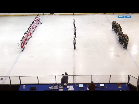 2018 IIHF ICE HOCKEY WOMEN'S WORLD CHAMPIONSHIP: Republic of South Africa - Hong Kong