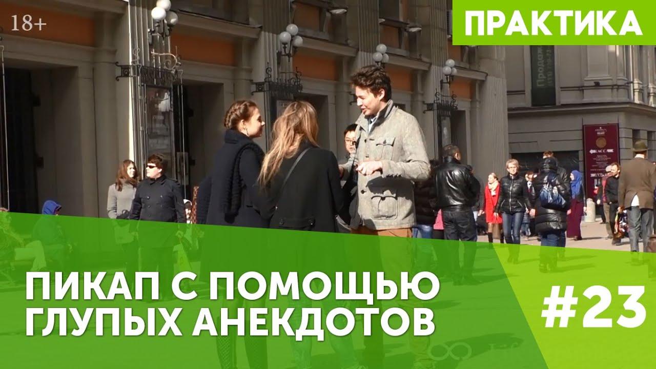 Девушки для секса в Санкт-Петербурге