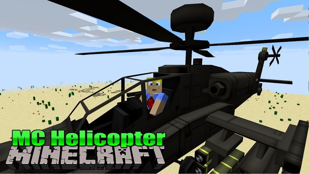 Смотреть как мод майнкрафт на 1.8 военные вертолеты