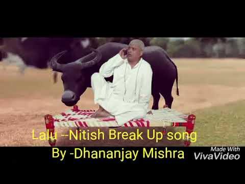 Mahagathbandhan pe super hit song  . kaisan BA jud