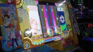 Neu EX Mirror 97888