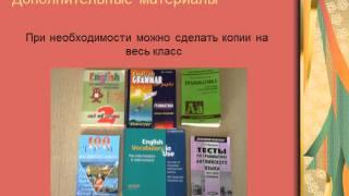 Презентация Кабинет английского языка(, 2015-04-23T10:20:53.000Z)