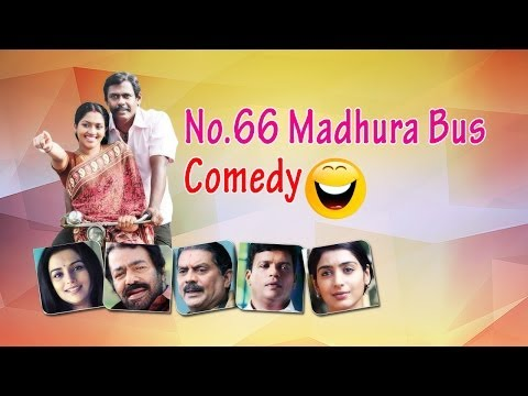 Madura Bus Full Comedy