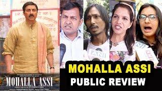 Mohalla Assi Movie Hit or Flop Review- Sunny Deol, Sakshi Tanwar
