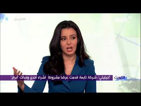 Al Arabiya 29/07/2018 Marie Salem - FFA Private Bank Dubai