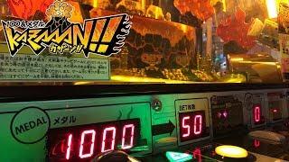【生配信】初代カザーンでジャックポットを狙え!! thumbnail