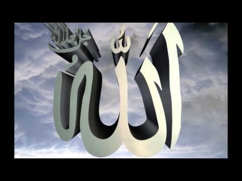 Surah AN'AS  recited  By Ahmad Saud